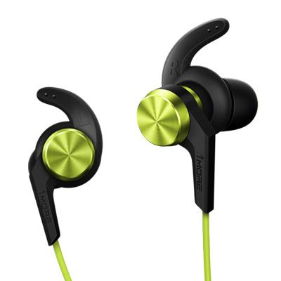 1MORE iBFree 蓝牙耳机升级版(绿)