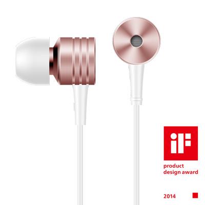 1MORE入耳式耳机活塞复刻版(玫瑰金)
