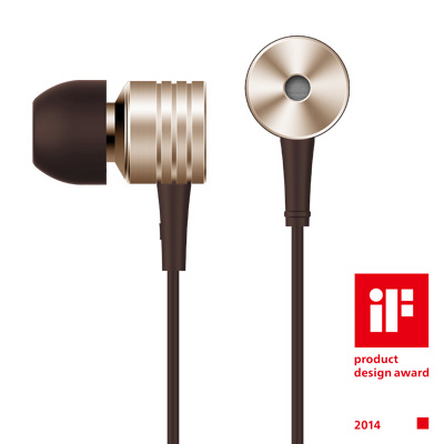 1MORE入耳式耳机活塞复刻版(丝箔金)