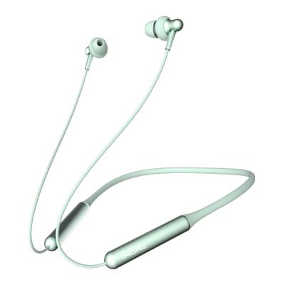1MORE Stylish 双动圈颈挂式蓝牙耳机(绿)