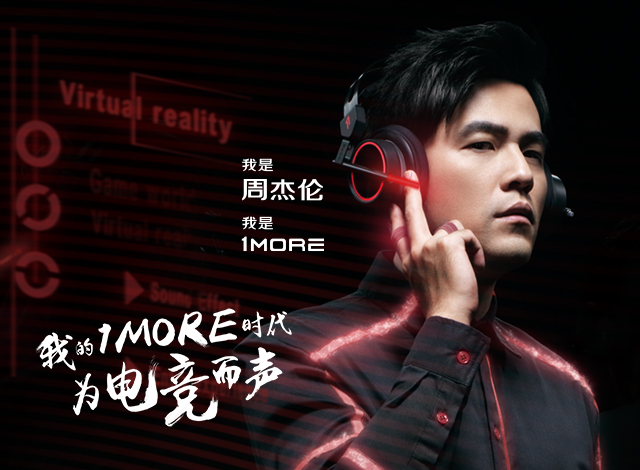 1MORE Spearhead VR 电竞头戴式耳机